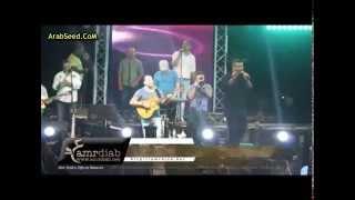 كليب الهضبة عمرو دياب   عمرنا ما هنرجع