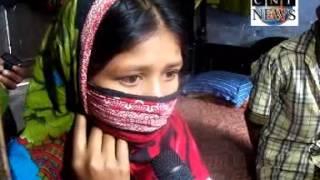 বাবার কাছে মেয়ে ধর্ষনের শিকার ।। সাক্ষাতকার  rape savar video ।। Cni World.tv