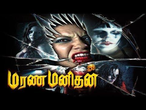 Latest Tamil Horror Thriller Movie  Marana Manithan   Hollywood Thriller Movie   Tamil Dubbed Movies
