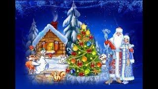 НА ОПУШКЕ У ИЗБУШКИ ❆ Новогодняя песня для детей