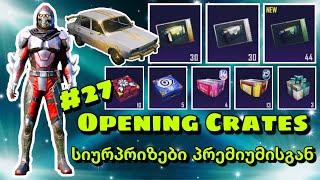 Opening Crates - ShakoDeme-ს ექაუნთზე.  ჯერ გვაწყენინა მერე გაგვახარა