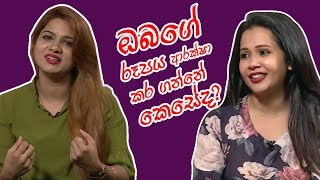 Piyum Vila   ඔබගේ රූපය ආරක්ෂා කර ගන්නේ කෙසේද   01 - 04 - 2019   Siyatha TV Thumbnail
