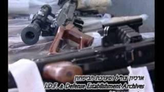 קארין A תפיסת ספינת הנשק -ארכיון צה