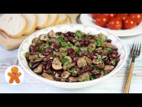 Видео: Постный Салат с Грибами и Фасолью. Сытный и Очень Вкусный