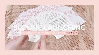 [준쥬얼리] 슬로운 SLOUNE 런칭 기념 VIP 고객분들께 드리는 선물♥