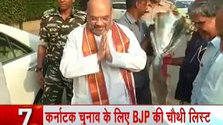 Headlines: BJP releases 4th list of candidates for Karnataka Elections 2018