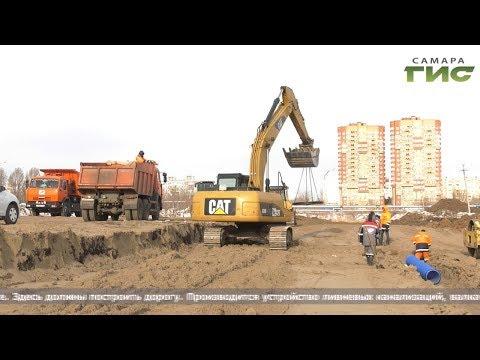 """""""События"""" (Неделя в Самаре) от 15.02.2020"""