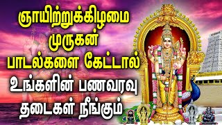 More Powerful Murugan Special Songs Tamil | Murugan bhakti padagal | Best Tamil Devotional Songs