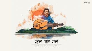Jan Gana Mana Slide Guitar Amritanshu Dutta Mp3 Song Download