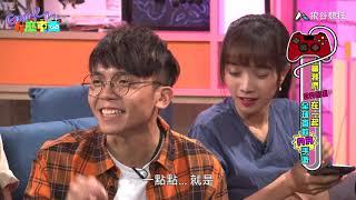 20181102《Game什麼東西》S1E3(feat. #黃豪平)│🎮聖域對決、🎮Cytus2