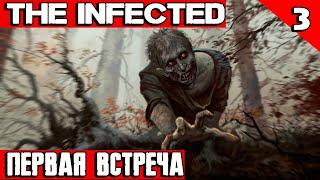 The Infected - первая встреча с заражёнными. Крафтим лук, стрелы и много чего ещё включая брычку #3
