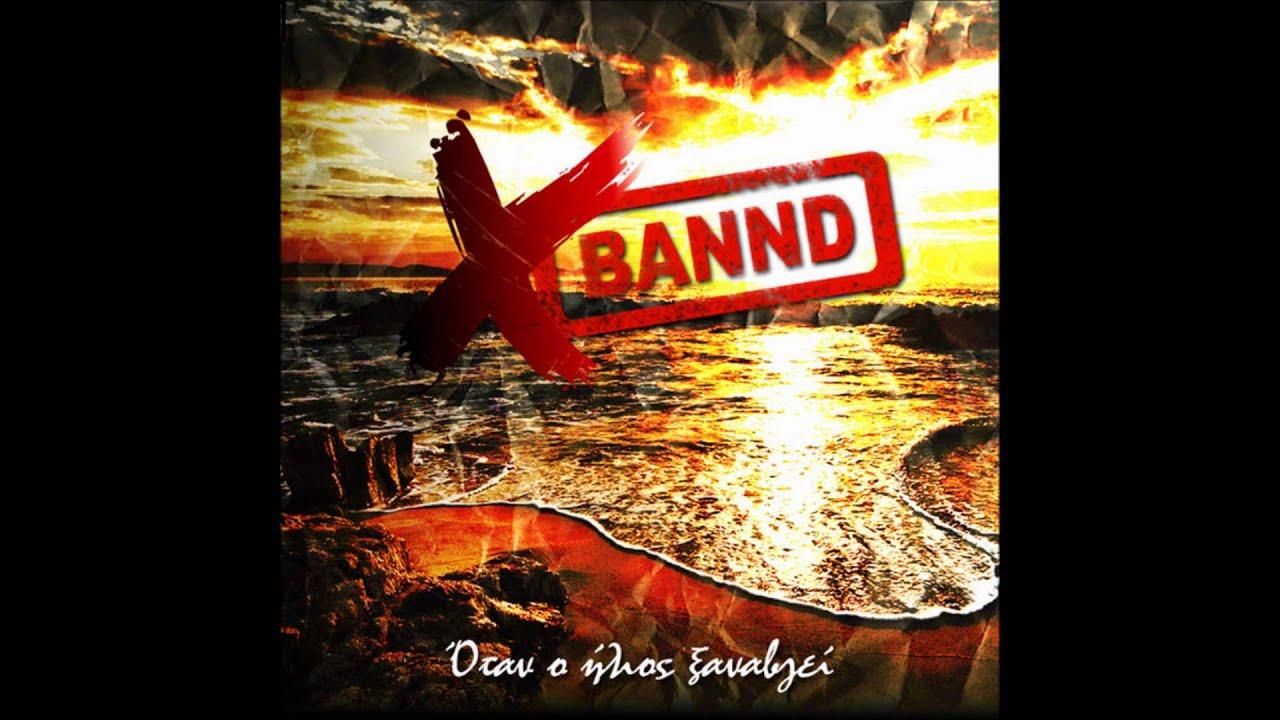 X Bannd - Όταν ο Ήλιος Ξαναβγεί (Produced By Prophet Of Noise & Κόμης Χ) (Audio)