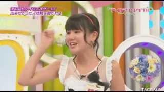 20121112 「ほめ殺しアイウエオゲーム」 この回は倉田さんが絶賛されて...