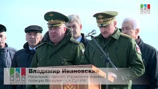 Встреча российских военных из Сирии в аэропорту Махачкалы