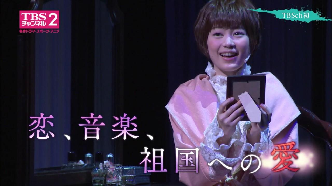 絵梨花 出身 生田