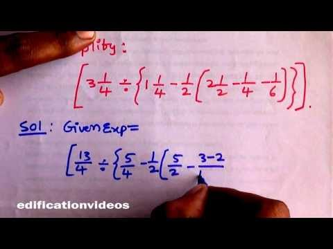 Shortcut Techniques in 'BODMAS' Rule - Competitive Exams Special Video 2014