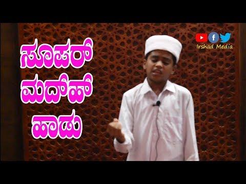 Super Madh Song   Nizar Perne   Student Of Madeenathul Huda Dawa College, Nekkilady