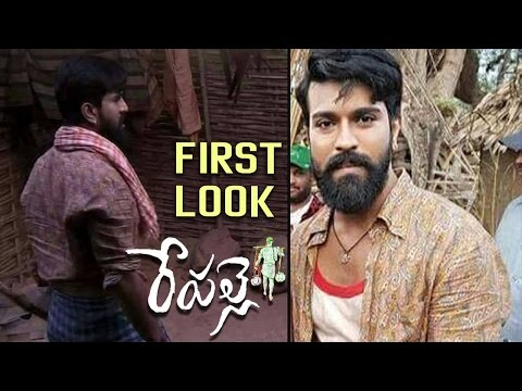 RamCharan First Look in Repalle Movie - #Rc11 Making Video - Sukumar , Samantha