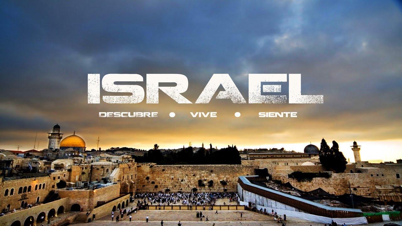 Paquetes tur sticos israel youtube for Fotos fuera de serie