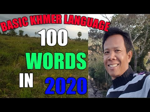 Basic Khmer language 100 words with examples sentences by Dara Yin Learning ASEAN languages Part 03