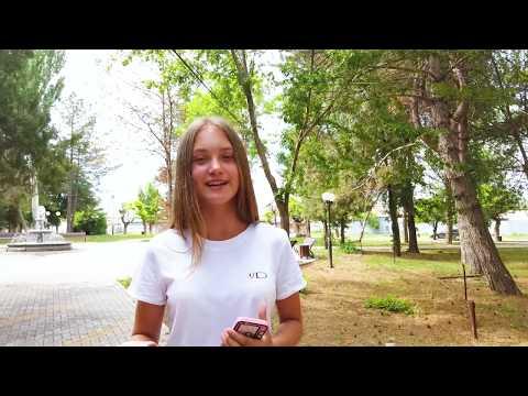 АРМЯНСК. Что нового появилось в Крыму?