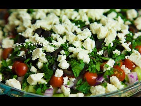 Greek Layered Dip Recipe 4K