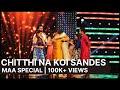 Download Alankar Mahtolia (Chitthi Na koi Sandesh) MP3 song and Music Video