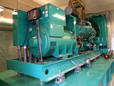 1500 kW Cummins generator  YouTube