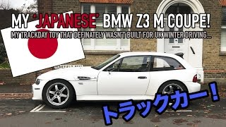 my japanese bmw z3 m coupe track toy