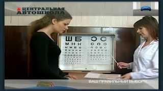 Медкомиссия(, 2015-03-03T12:20:30.000Z)
