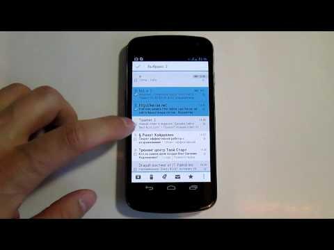 7 Секретов Gmail и Google Drive