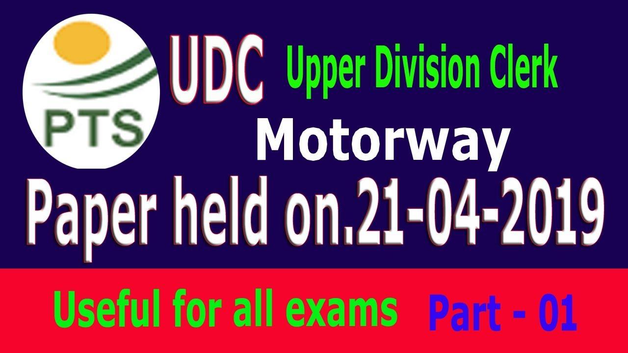 PTS : UDC (Upper Division Clerk) solved paper : Paper Date: 21-04-2019