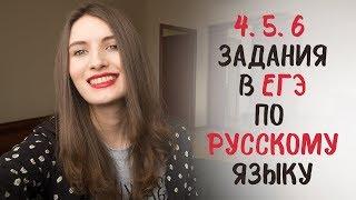 видео ЕГЭ по русскому языку