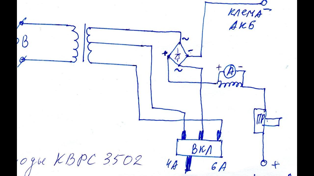 Схема зарядного зу-75