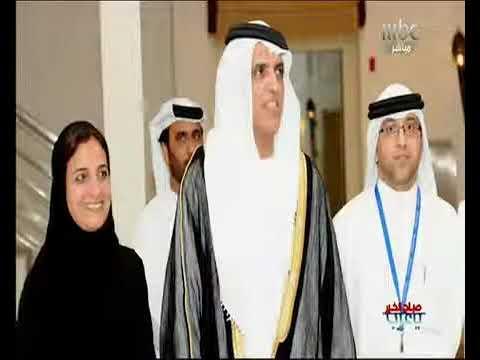 MBC حمدان محمد رئيس نادي الأعمال العربي