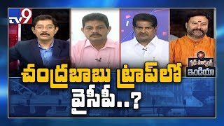 Discussion over Palnadu political fight || Good Morning India