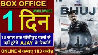 Bhuj The Pride Of India   Ajay Devgan   Sanjay Dutt   Sonakshi Sinha   Bhuj The Pride Of India Movie