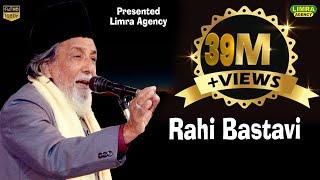 Repeat youtube video Rahi Bastawi Nizamat Mehshar Faridi Natiya Mushaira Saidanpur Barabanki 18 2015 HD India