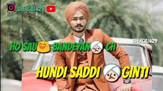 Himmat sandhu new song(ankhan)lyrics
