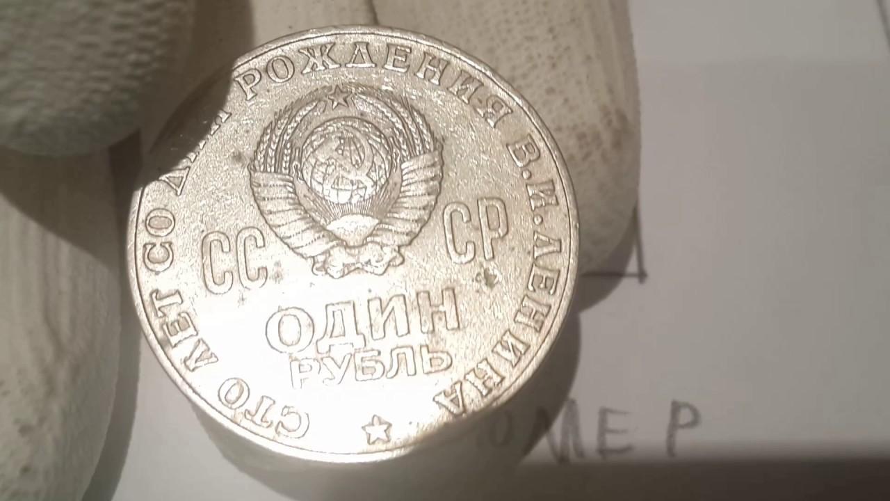 Очистка монет от ржавчины монеты cs go