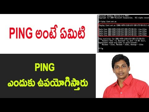 What is Ping Explained in | Telugu Tech Tuts - YouTube