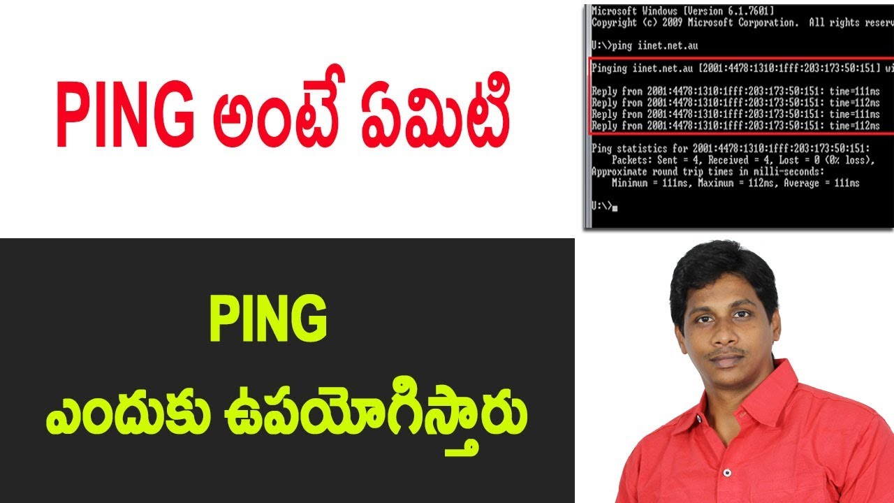 What is Ping Explained in | Telugu Tech Tuts