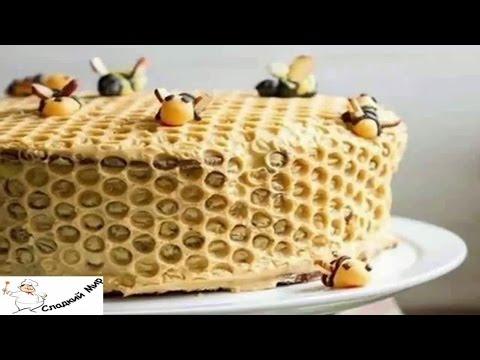 Торт медовые соты