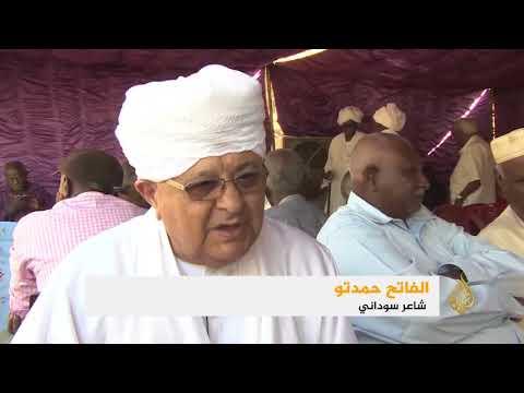 رحيل الشاعر السوداني سيف الدين الدسوقي  - نشر قبل 13 ساعة
