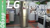 Видеообзор холодильника с морозильником LG GA-B489 ZVSP - YouTube