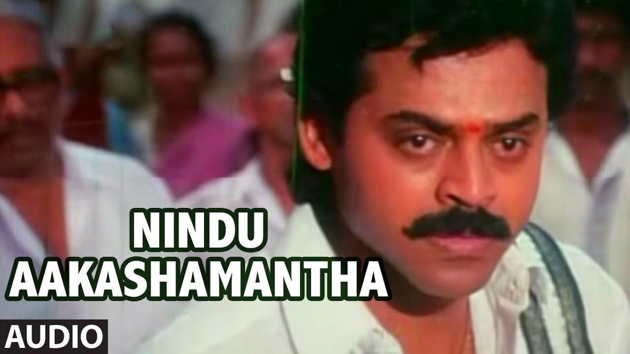 Venkatesh Hit Songs Old New