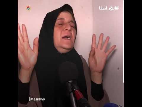 """مأساة """"شيماء"""".. جريمة قتل واغتصاب في الجزائر تعيد الجدل حول عقوبة الإعدام"""