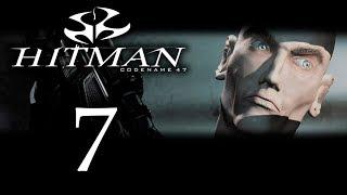 Hitman: Codename 47 - Поиск племени Ува [#7] | PC