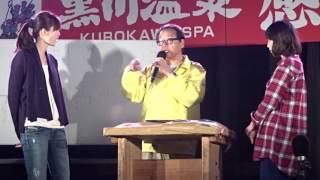 黒川温泉感謝祭 女腕相撲大会 2015