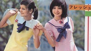 1973年1月15日発売 作詞:千家和也/ 作曲・編曲:筒美京平 主に昭和45~4...